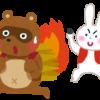 【アニメ】鬼灯の冷徹 第弐期 第21話「芥子という兎/範疇」感想(ネタバレ)<絶対無理!>