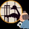<TVアニメ>鬼灯の冷徹 第弐期 第18話「天邪鬼/帰れ鶴」感想(ネタバレ)<殴りたい>